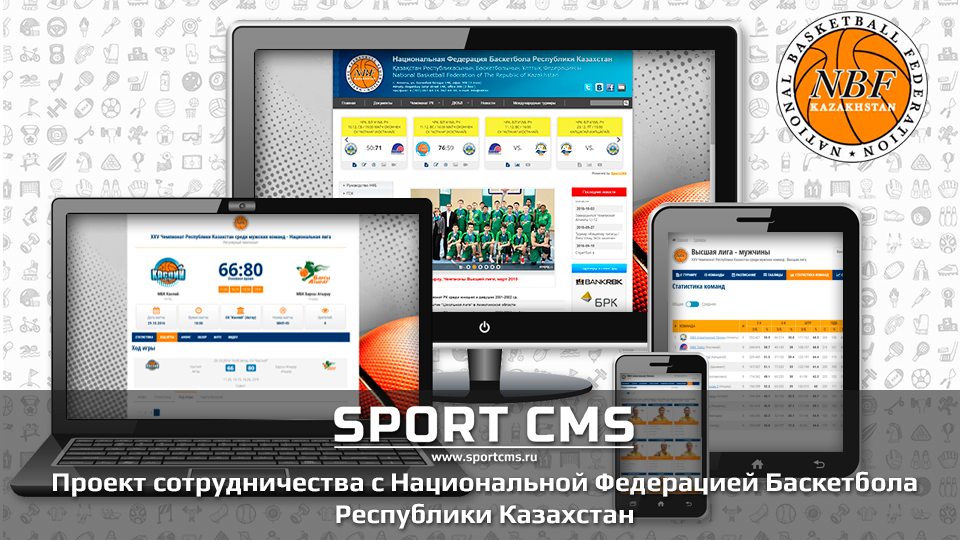 sportcms-project-nfb