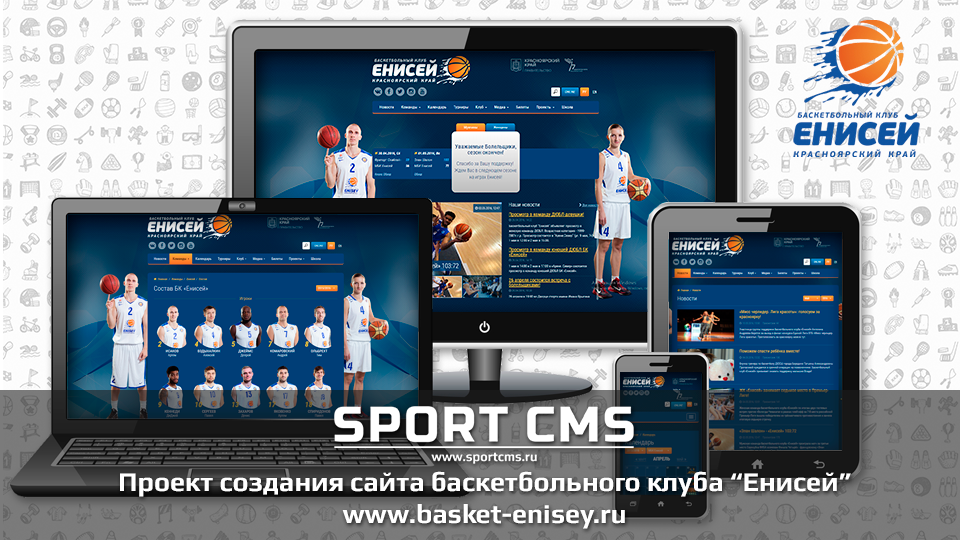 project-bc-enisey